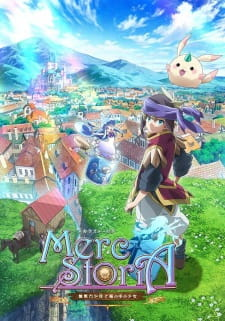 Merc Storia: The Apathetic Boy and the Girl in a Bottle ตอนที่ 1-8 ซับไทย